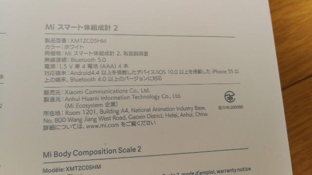 f:id:okami-no-sacchan:20210305095909j:image