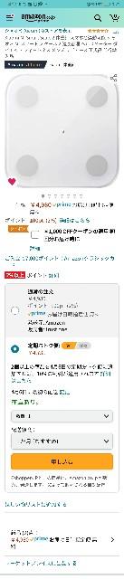 f:id:okami-no-sacchan:20210306093608j:image