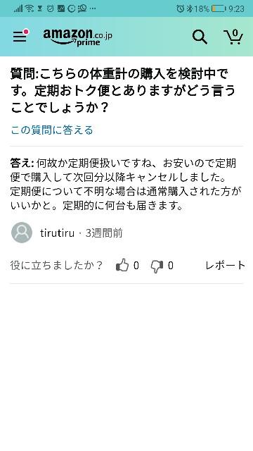 f:id:okami-no-sacchan:20210306093738j:image