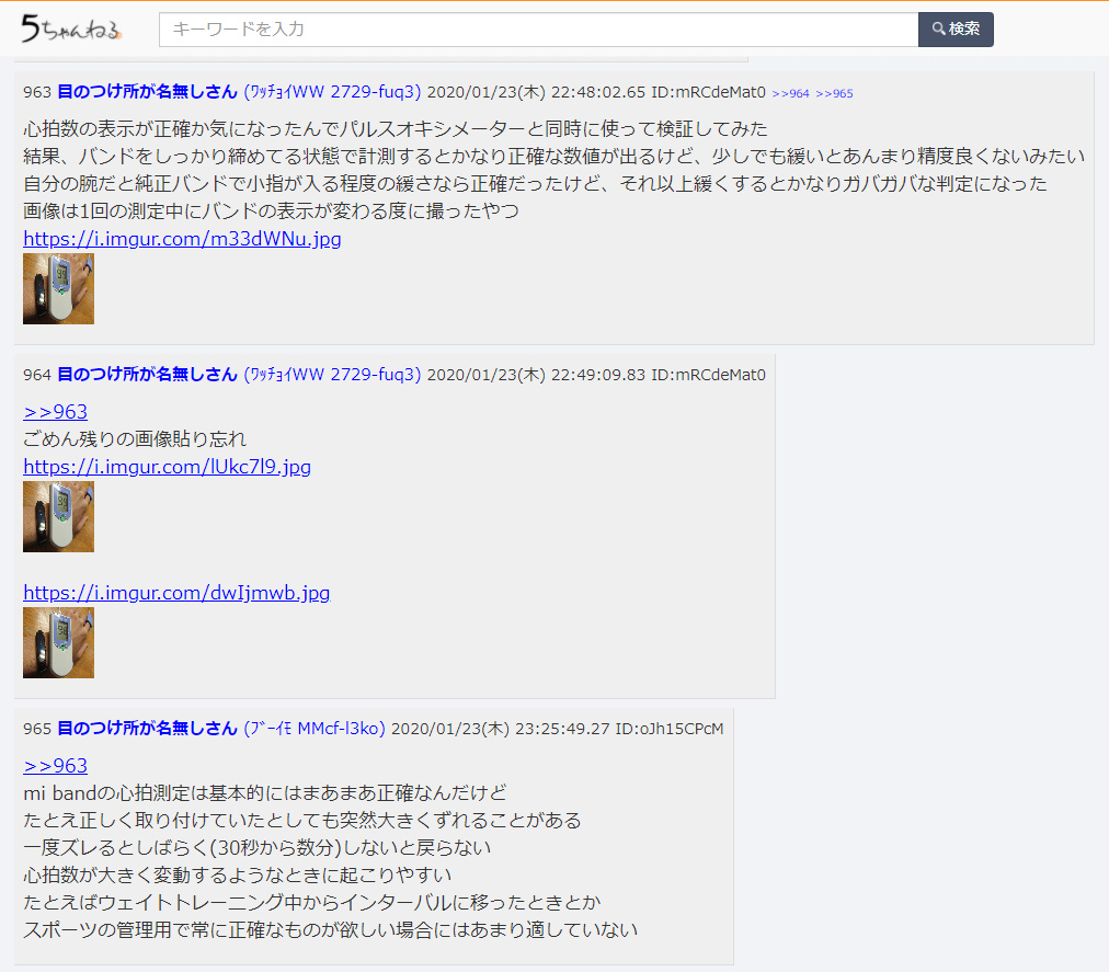 f:id:okami-no-sacchan:20210318083934p:plain