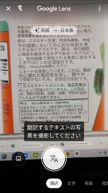 f:id:okami-no-sacchan:20210412105212j:image