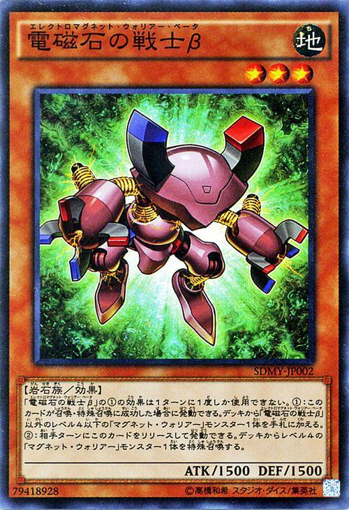 f:id:okami-no12:20160618125942p:plain