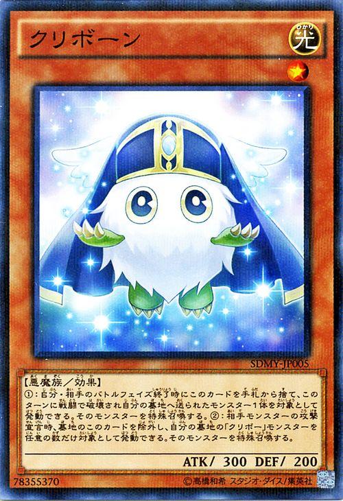 f:id:okami-no12:20160619120222p:plain