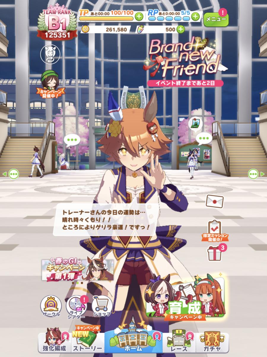 f:id:okami-no12:20210413020737p:plain