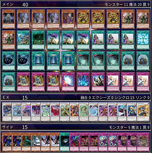 f:id:okami-no12:20210919181712p:plain