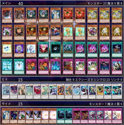 f:id:okami-no12:20210919185637p:plain