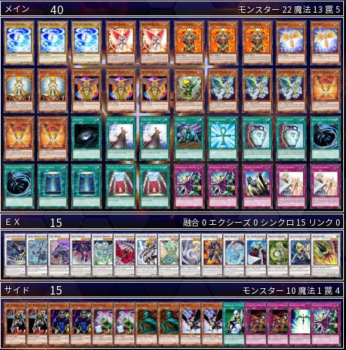 f:id:okami-no12:20210919194350p:plain