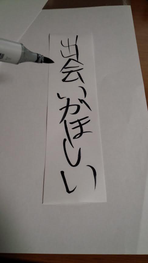 f:id:okamiwa26:20160707213251p:plain