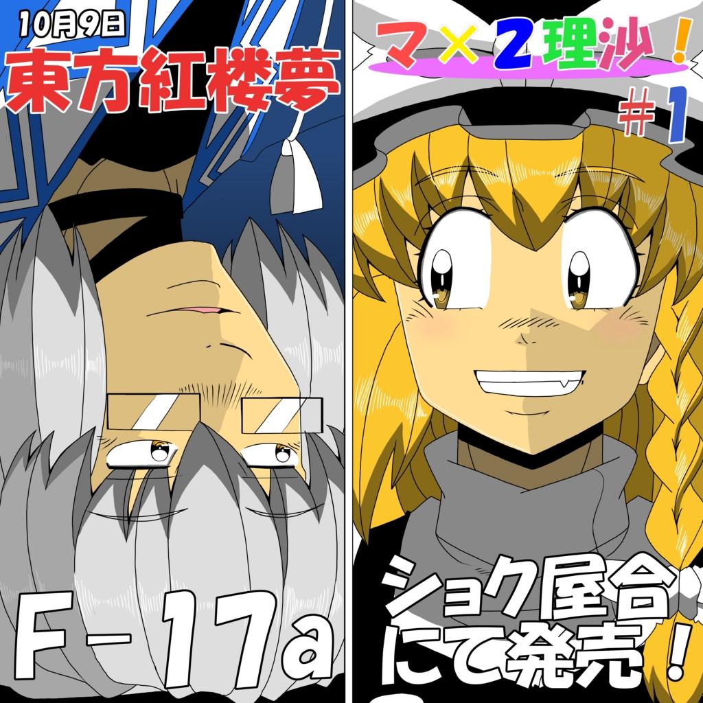 f:id:okamiwa26:20160803205642j:plain