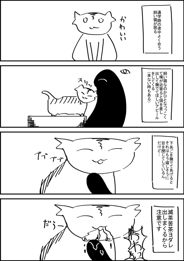 f:id:okamiwa26:20170727230841j:plain