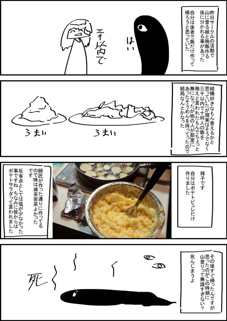 f:id:okamiwa26:20170801225044j:plain