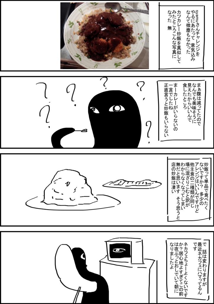 f:id:okamiwa26:20170914010518j:plain