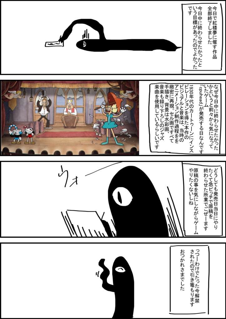 f:id:okamiwa26:20170929220710j:plain