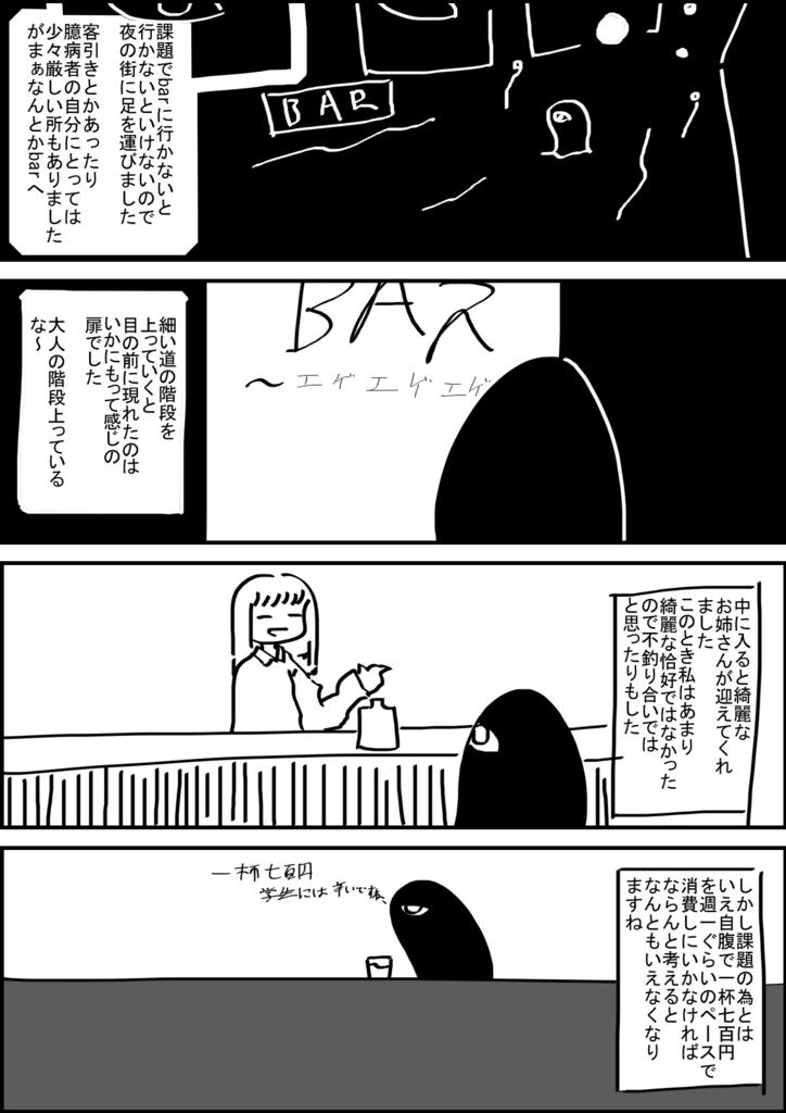 f:id:okamiwa26:20171125130613j:plain