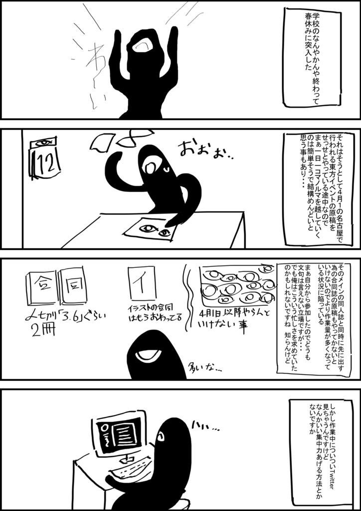 f:id:okamiwa26:20180212025419j:plain