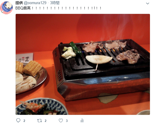 f:id:okamiwa26:20180615203521p:plain