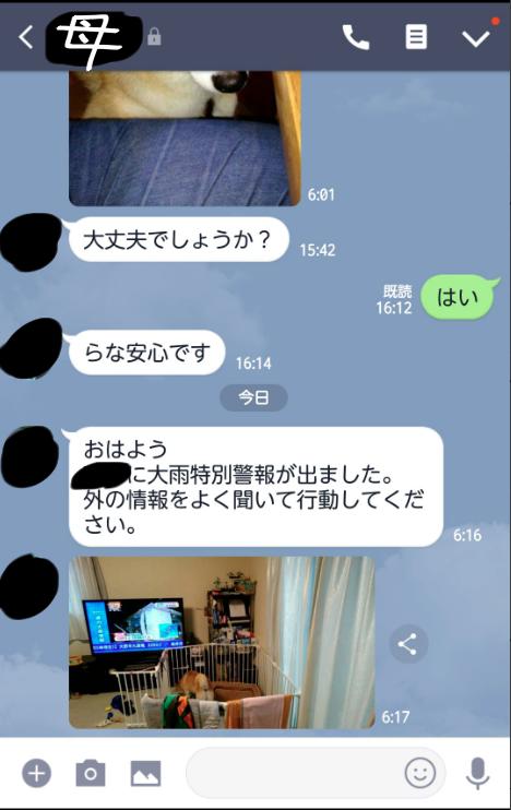 f:id:okamiwa26:20180707165232p:plain