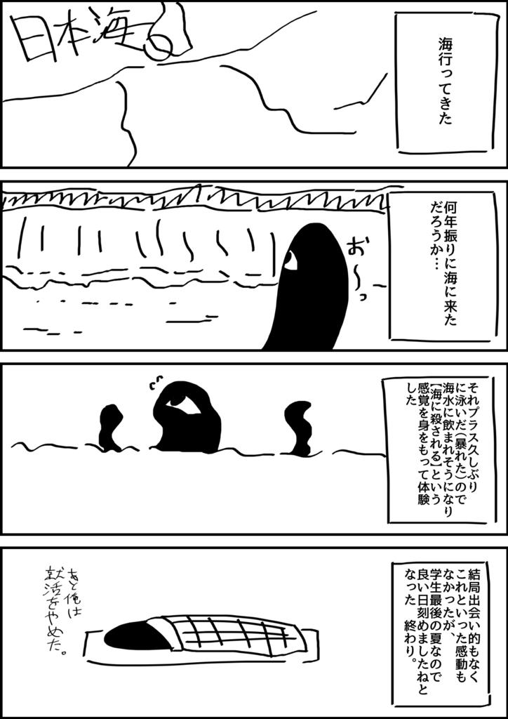 f:id:okamiwa26:20180828020250j:plain