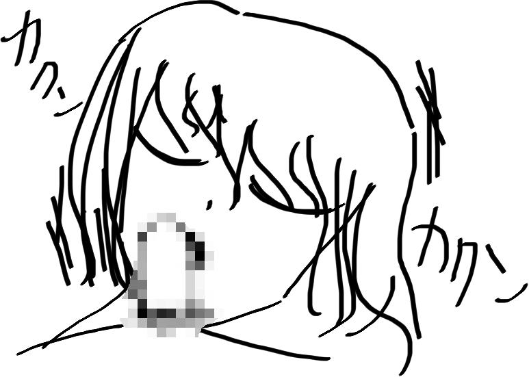 f:id:okamiwa26:20181205064558p:plain