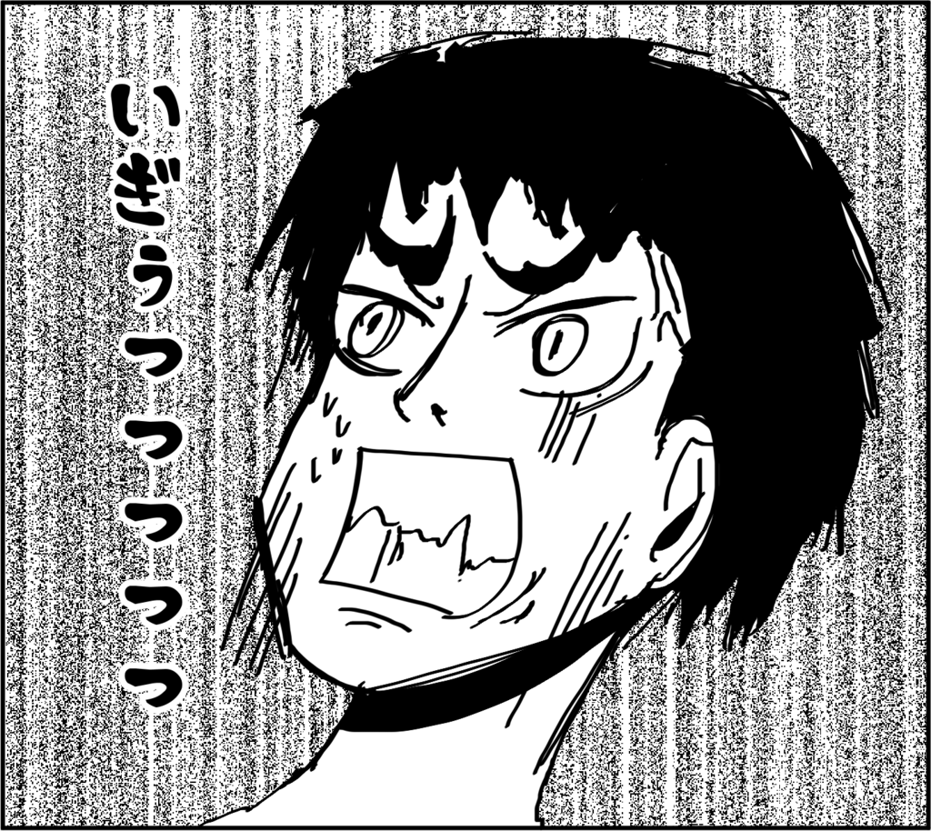 f:id:okamiwa26:20181205065324p:plain