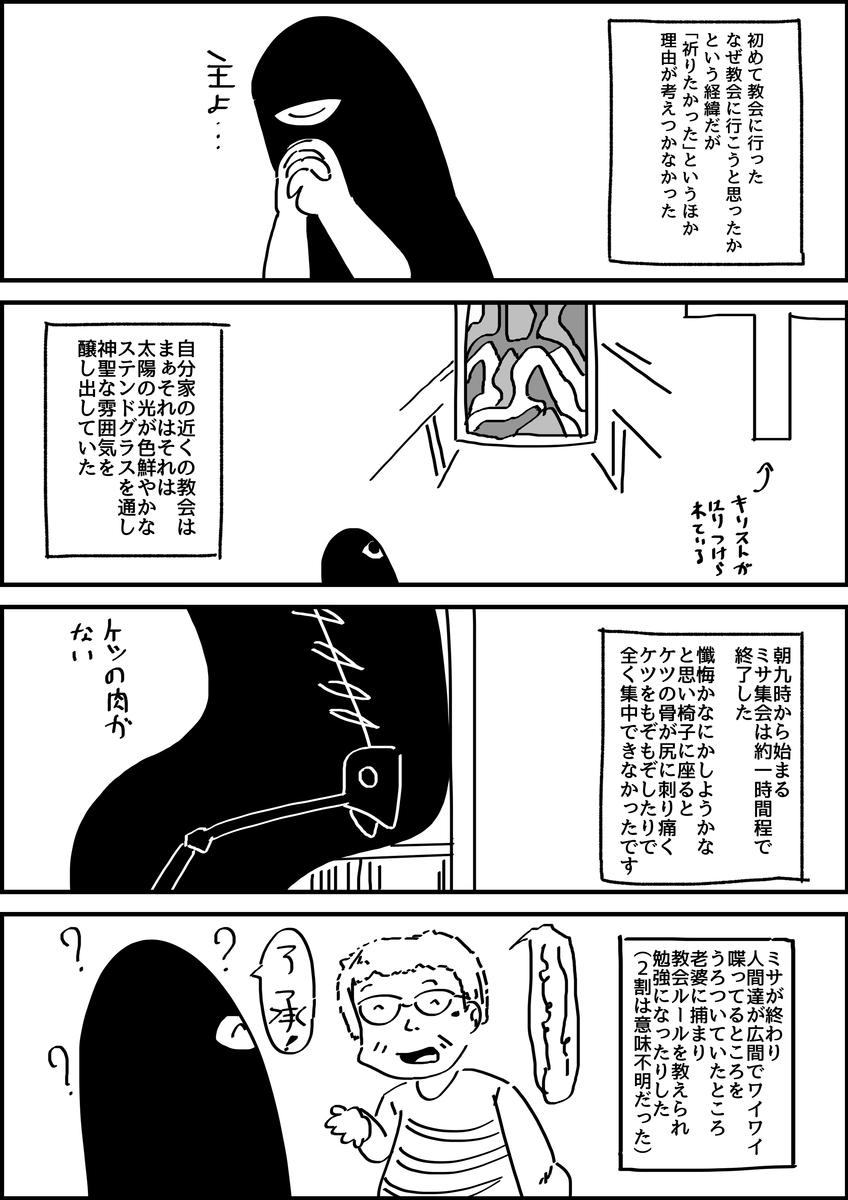 f:id:okamiwa26:20191110231237j:plain