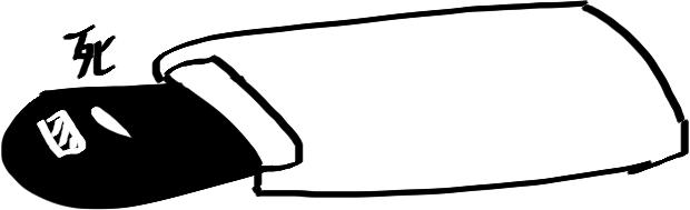 f:id:okamiwa26:20191230160228p:plain
