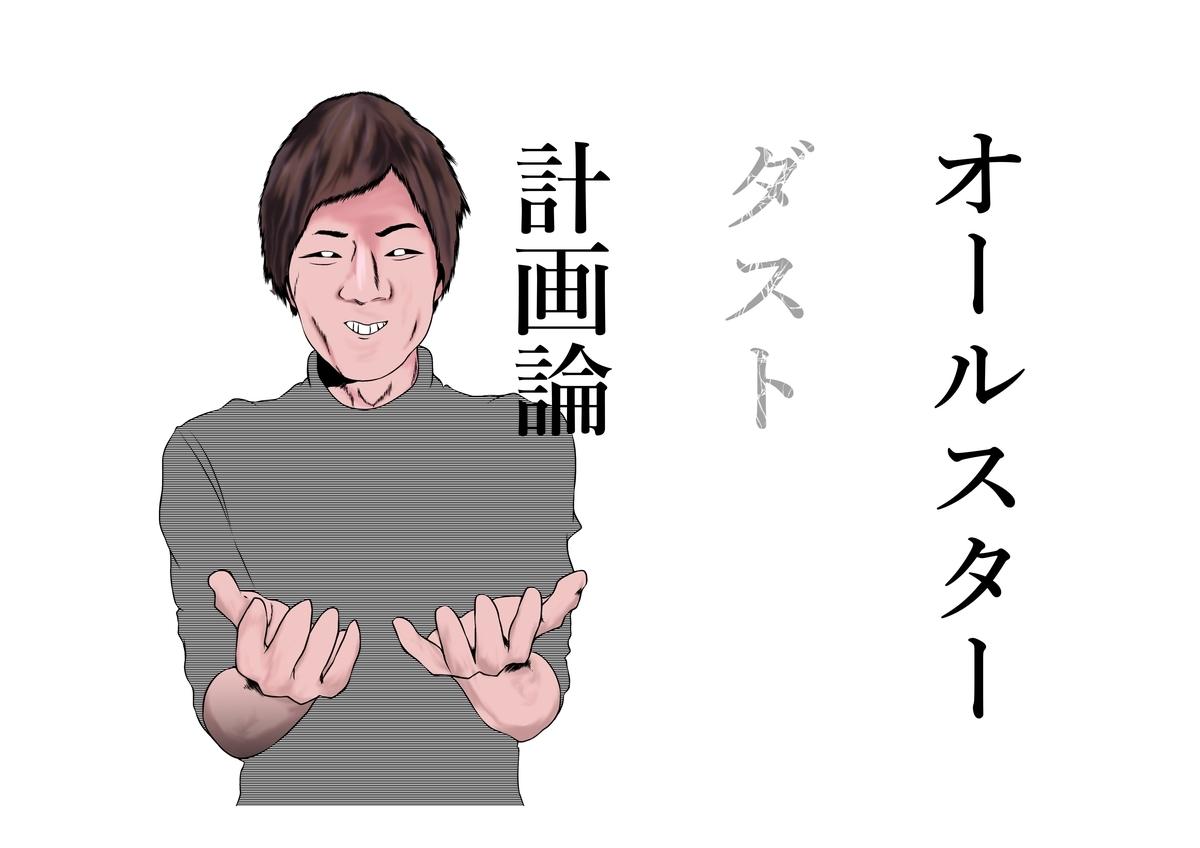 f:id:okamiwa26:20191230160438j:plain