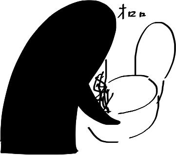 f:id:okamiwa26:20191230162810p:plain