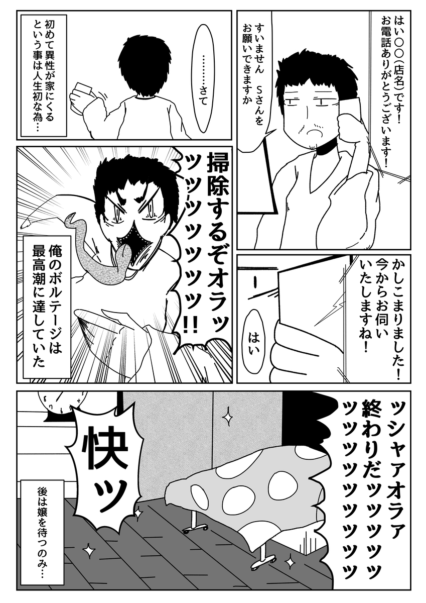 f:id:okamiwa26:20200125185521j:plain