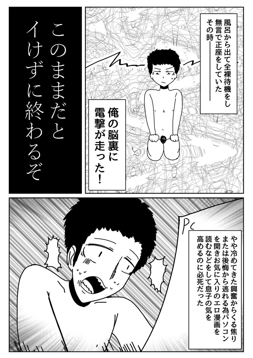 f:id:okamiwa26:20200125190138j:plain
