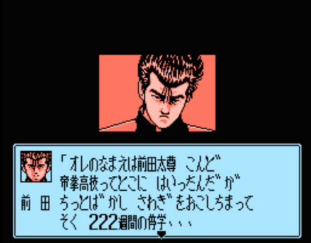 f:id:okamiwa26:20200503142345p:plain
