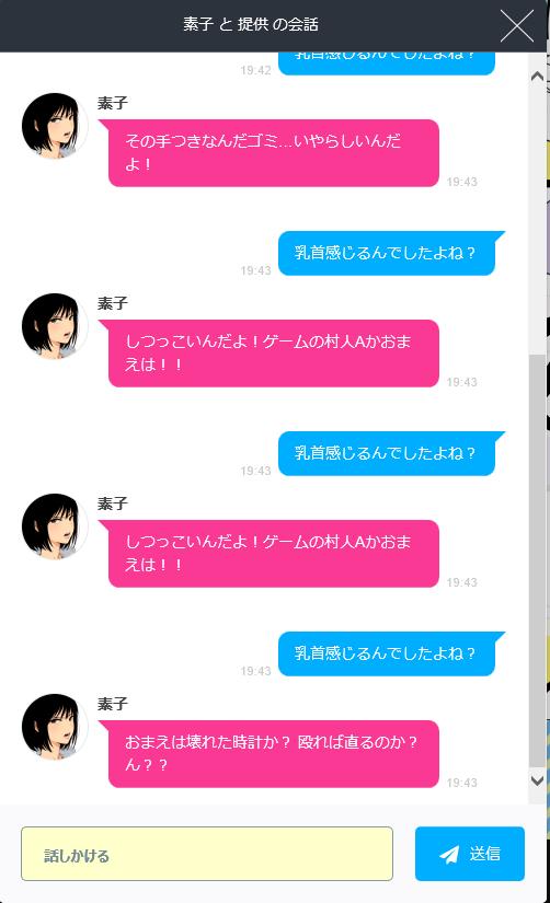 f:id:okamiwa26:20200503142903p:plain