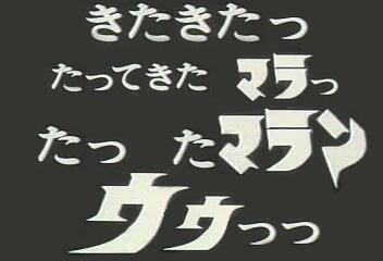 f:id:okamiwa26:20200503145133j:plain