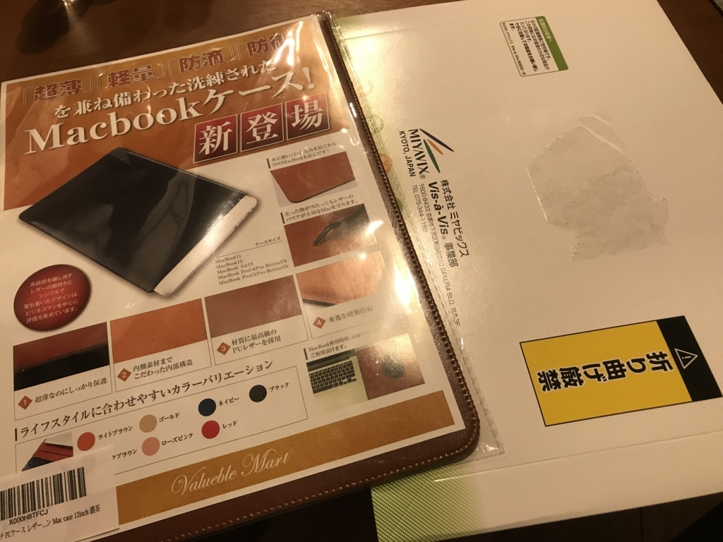 f:id:okamoto8280:20170627003228j:plain