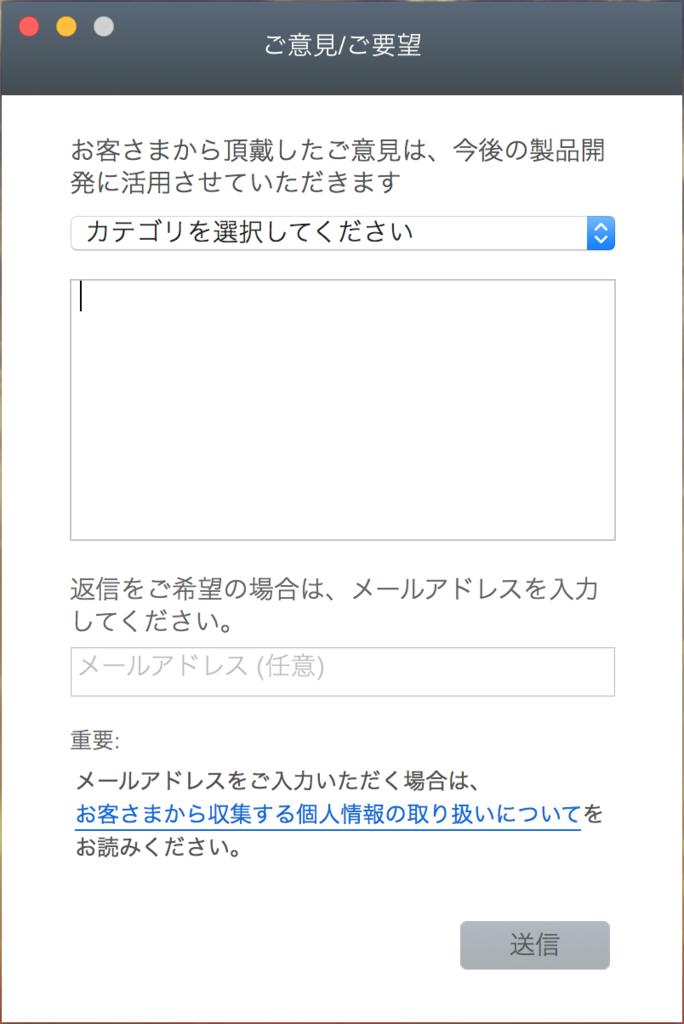 f:id:okamoto8280:20170709150253p:plain