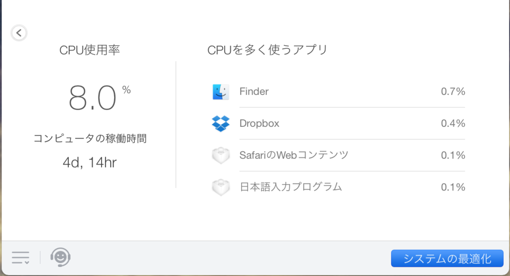 f:id:okamoto8280:20170709150352p:plain