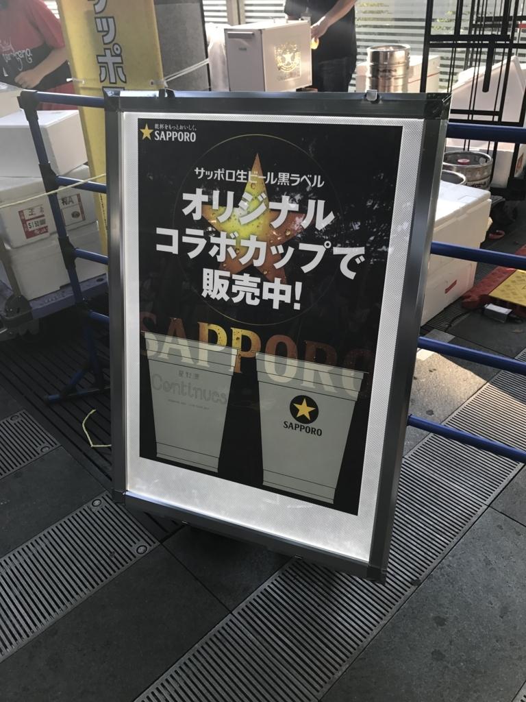 f:id:okamoto8280:20170912200626j:plain