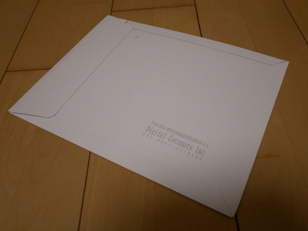 f:id:okamoto8280:20180105004345j:plain