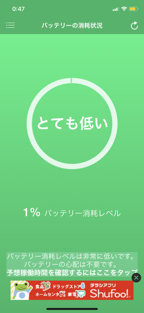 f:id:okamoto8280:20180204004853p:plain