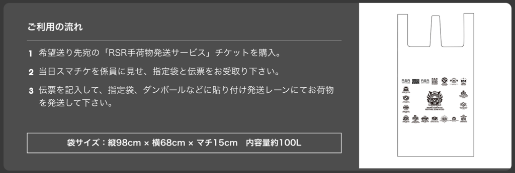 f:id:okamoto8280:20180723103626p:plain