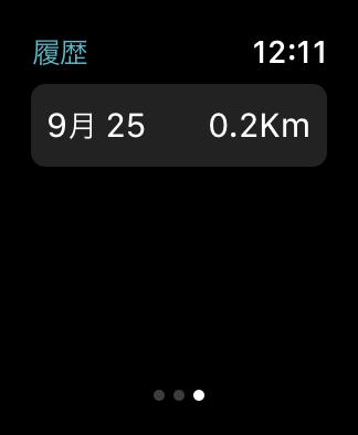 f:id:okamoto8280:20180927125609p:plain