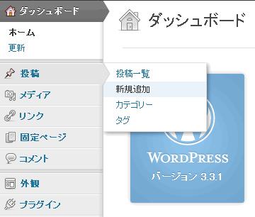 f:id:okamoto_99:20120301232438p:image