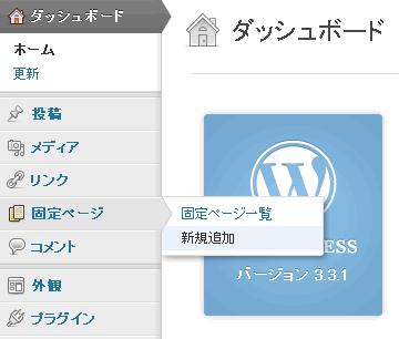 f:id:okamoto_99:20120301232440p:image