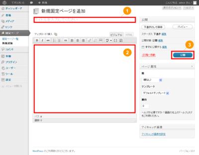 f:id:okamoto_99:20120301232441p:image