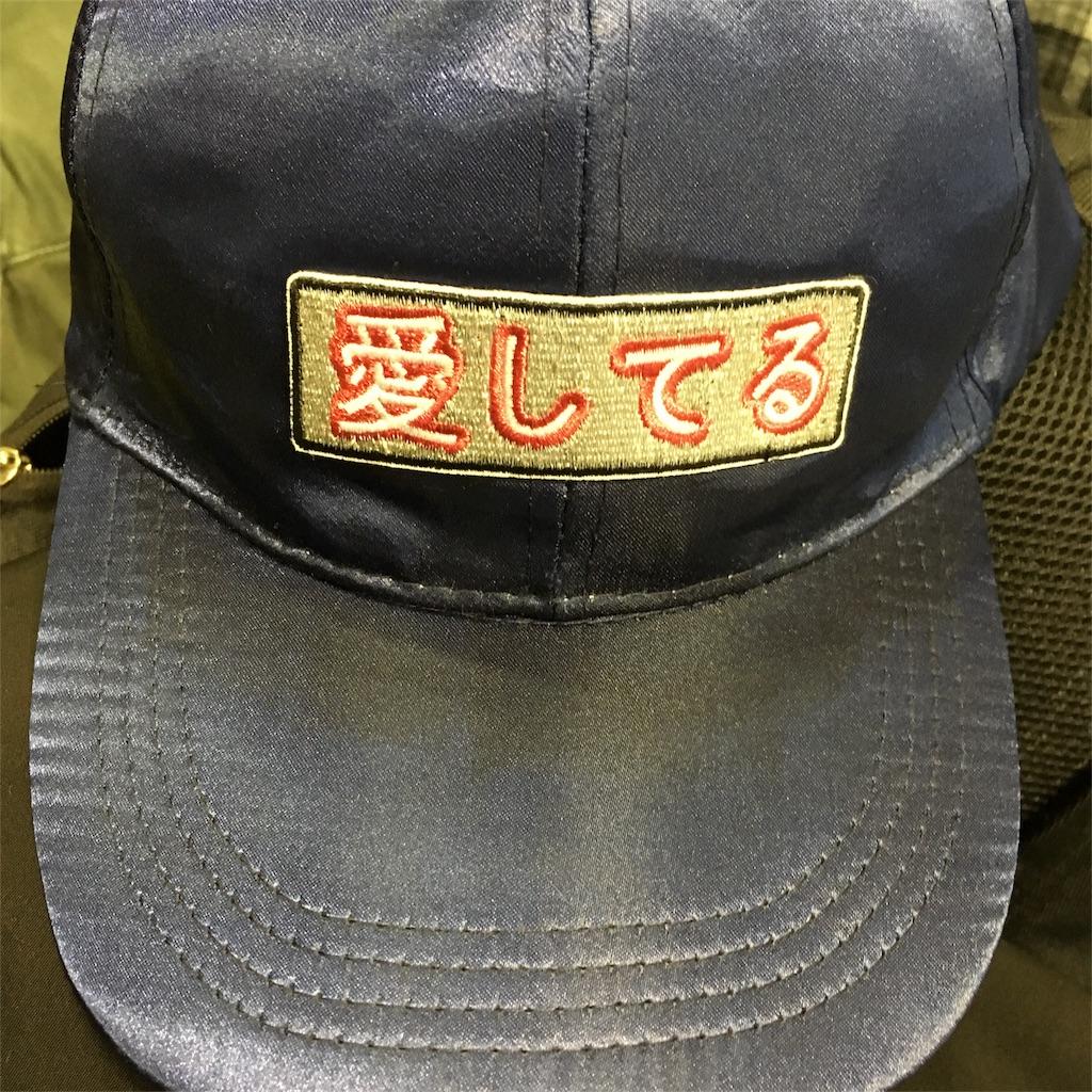 f:id:okamoto_yu:20180902075432j:image