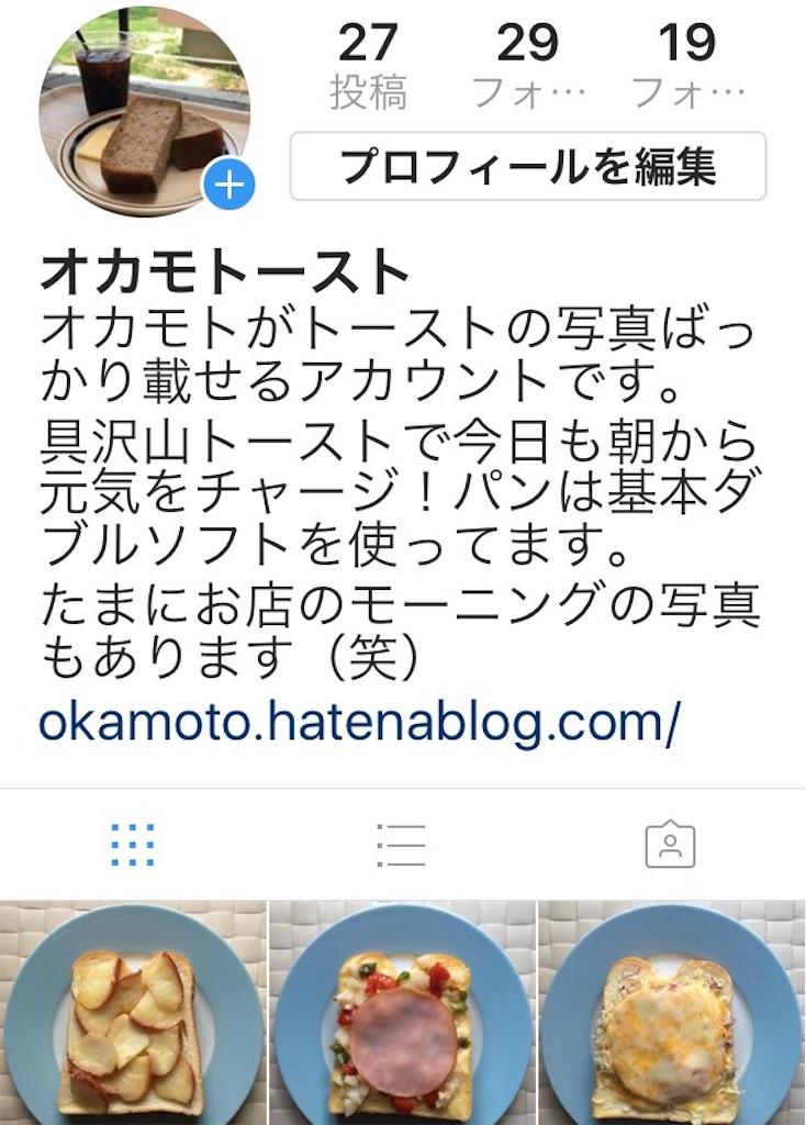 f:id:okamoto_yu:20180921132044j:image