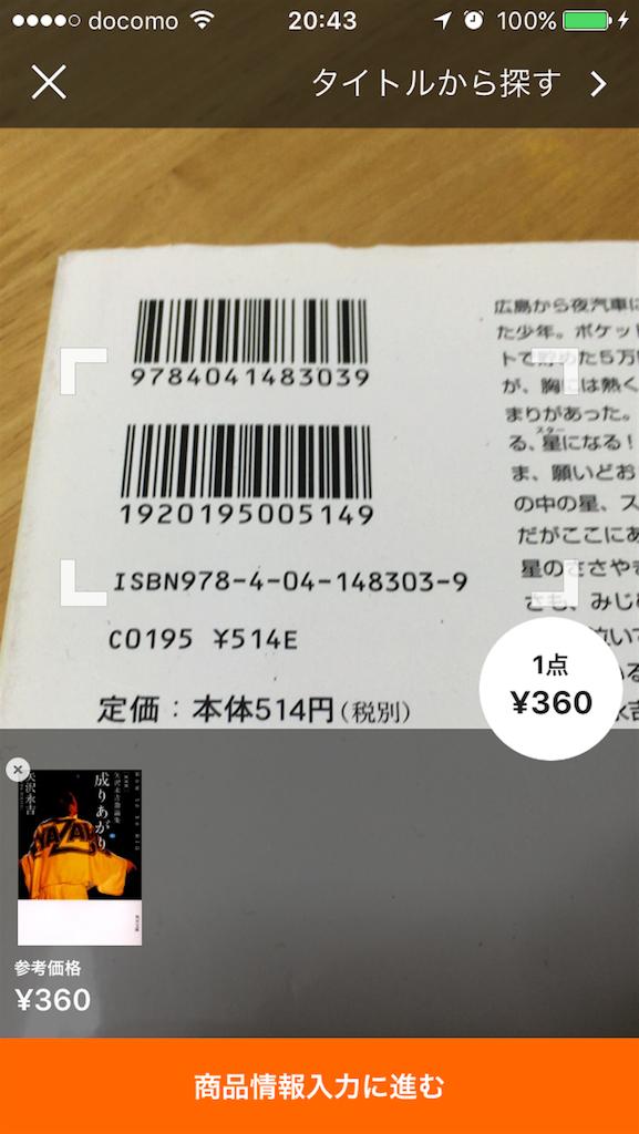 f:id:okamoto_yu:20180926204417p:image