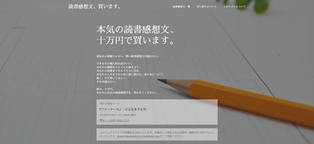 f:id:okamoto_yu:20181002101040p:plain