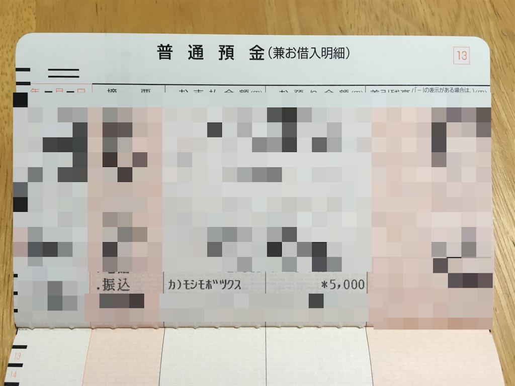 f:id:okamoto_yu:20181002220531p:plain