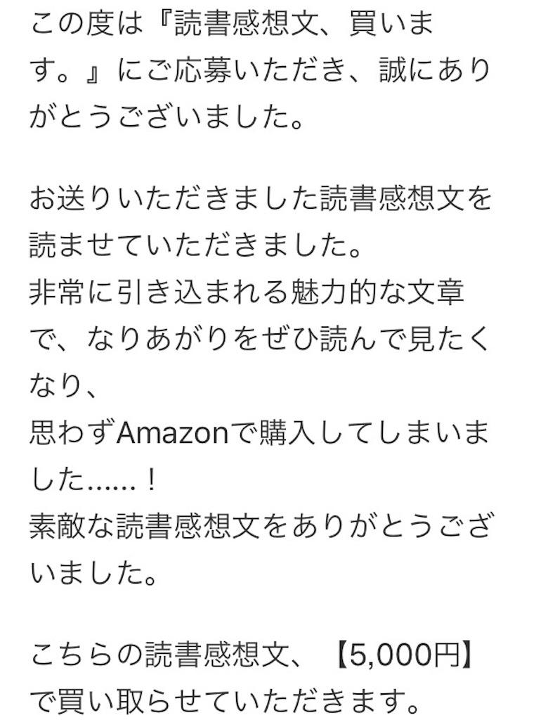 f:id:okamoto_yu:20181003220240j:image